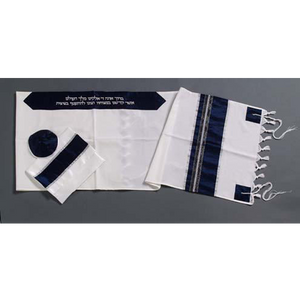 Men's Wool Tallit For Jewish Prayer
