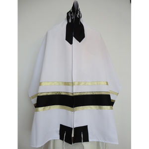 Black and Gold Bar Mitzvah Tallit, Aliyah Tallit for men, custom tallit , modern tallit, bar mitzvah tallit by Galilee silks