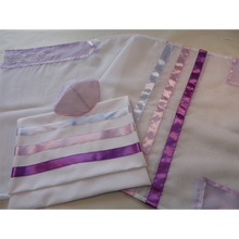 Load image into Gallery viewer, Tallit with Lilac and Pink Stripes by Galilee Silks, girls tallit, bat mitzvah tallit