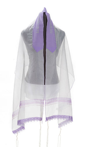 Lace Lilac Tallit for Girls, Tallit for women, Bat Mitavah Tallit, Girls Tallit by Galilee Silks