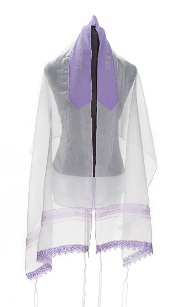 Lace Lilac Tallit for Girls, Tallit for women