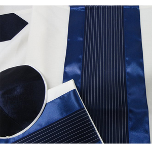 Blue Tallit for Boy - Bar Mitzvah Tallit Set, Contemporary tallit set, hand made tallit from Israel by Galilee Silks