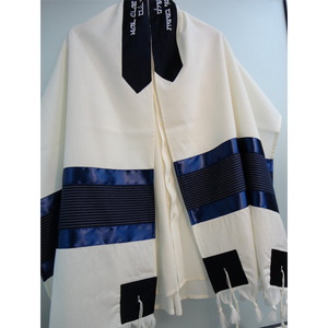 Blue Tallit - Bar Mitzvah Tallit, Wool Tallit Set, custom tallit from Israel, modern tallit for men