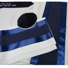 Load image into Gallery viewer, Blue Tallit for Boy - Bar Mitzvah Tallit Set, Modern tallit, custom tallit from Israel by Galilee Silks