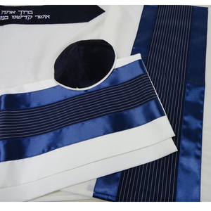 Blue Tallit for Boy - Bar Mitzvah Tallit Set, Modern tallit, custom tallit from Israel by Galilee Silks