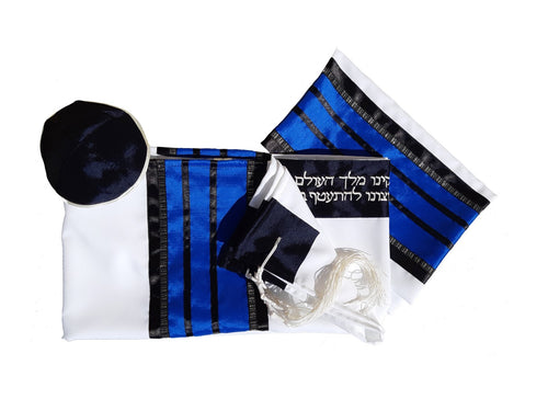 Dark Blue Jewish Prayer Shawl Tallit for Man, Bar Mitzvah Tallit Set, Hebrew Prayer Shawl