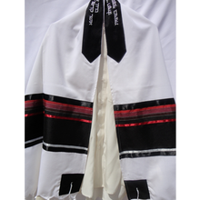 Load image into Gallery viewer, modern white black and red bar mitzvah tallit, wool tallit by galilee silks