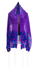 Floral Purple and Blue Silk Tallit, Bat Mitzvah Tallit, girls tallit, womens tallit by Galilee Silks