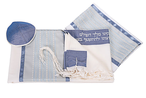 Light Blue Morse Wool Bar Mitzvah Tallit