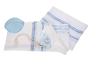 Four Mothers Tallit in Blue,feminine tallit set, girls tallit, womens tallit,Bat Mitzvah Tallit by Galilee Silks