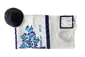 Blue Tree of Life Bar Mitzvah tallit Set by Galilee Silks