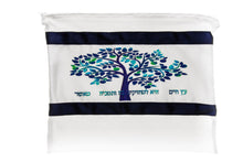 Load image into Gallery viewer, Blue Tree of Life Bar Mitzvah Tallit bag by Galilee Silks