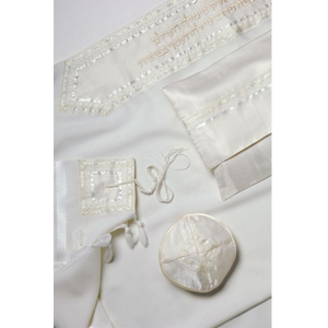 white tallit for sale
