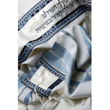 Load image into Gallery viewer, The Peace Tallit wool tallit by Galilee Silks Israel