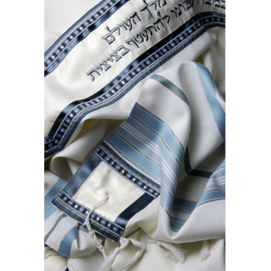 The Peace Tallit wool tallit by Galilee Silks Israel