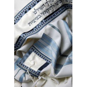 Peace Tallit for men, Bar Mitzvah tallit, wedding tallit, wool tallit from Israel, custom tallit set by Galilee Silks