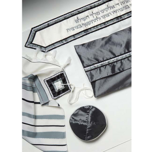 Classic Tallit With Gray & Black Strips, Bar Mitvah Tallit set, modern tallit, custom tallit from Israel by Galilee Silks