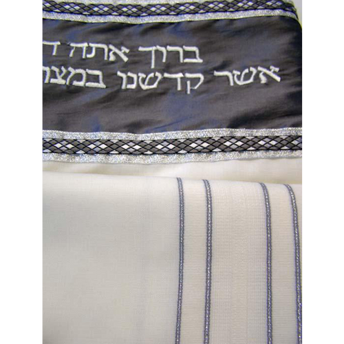 Traditional Wool Tallit With a Bag & Kippah Set