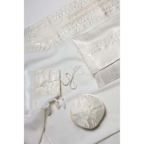 Classic wool Tallit for men, bar mitzvah tallit by Galilee Silks