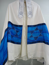 Load image into Gallery viewer, Silk Tallit for girl, Bar Mitzvah Tallit, Hand made Tallit by Galilee Silks