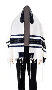 Wool Tallit, Star of David Tallit from Israel, Custom tallit Shop, Jewish Prayer Shawl