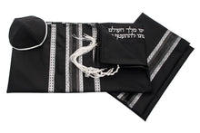 Load image into Gallery viewer, jewish prayer shawl for men, black tallit, bar mitzvah tallit, modern tallit, vegan tallit