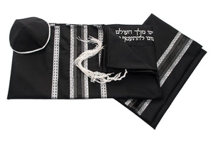 jewish prayer shawl for men, black tallit, bar mitzvah tallit, modern tallit, vegan tallit