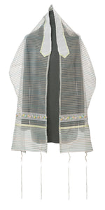 Bat mitzvah tallit G239 girls tallit by Galilee Silks Israel