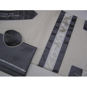 Modern Tallit With Biblical Verse & Gray Decorations