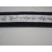 Load image into Gallery viewer, Black Decorated Tallit With Biblical Verse, bar mitzvah tallit set, wool tallit, modern tallit for men, tallit from Israel by Galilee Silks