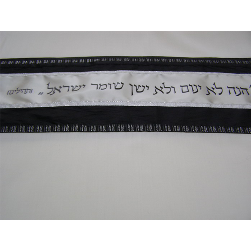Black Decorated Tallit With Biblical Verse