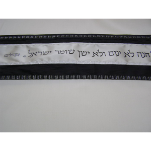 Black Decorated Tallit With Biblical Verse, bar mitzvah tallit set, wool tallit, modern tallit for men, tallit from Israel by Galilee Silks
