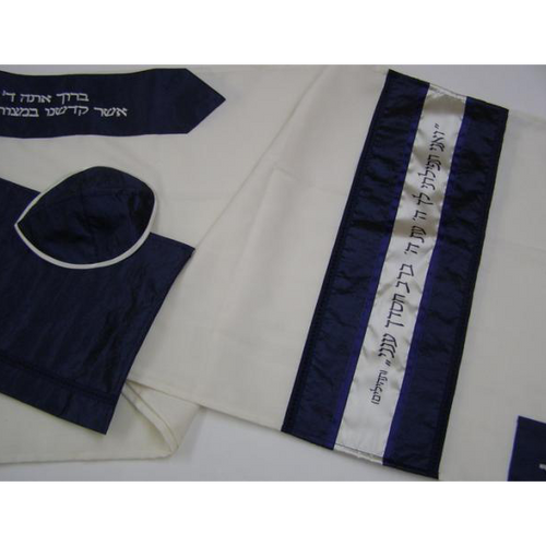 Biblical Verse Blue Decorated Tallit for Men,Aliyah Tallit for men, wool tallit, modern tallit, bar mitzvah tallit by Galilee silks