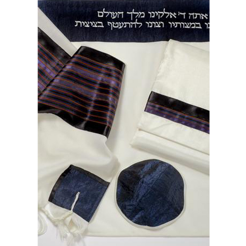 Tallit with Red and Gold Links