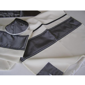 The Gentle Gray Tallit, Bar Mitzvah Tallit