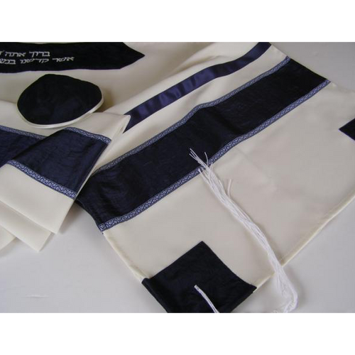 Blue and White Bar Mitzvah Tallit