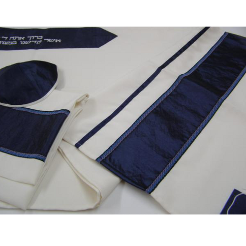 Blue and Purple Bar Mitzvah Tallit