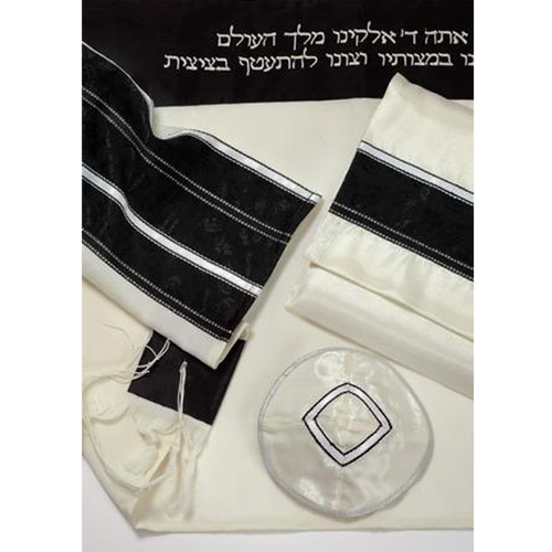 Tallit with Black Stripes