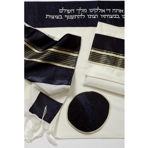 Gold and blue stripes Jewish prayer shawl tallit