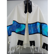 Load image into Gallery viewer, Jerusalem Tallit, Wool Tallit, Blue Silk Bar Mitzvah Tallit Set, Wedding Tallit, Hebrew Prayer Shawl