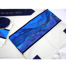Load image into Gallery viewer, Tallit With Jerusalem Embroided In Gold, wool tallit, bar mitzvah tallit set, modern tallit