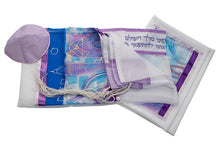 Load image into Gallery viewer, Silk Tallit for girl, Bat Mitzvah Tallit, Hand made Tallit, girls tallit set by Galilee Silks