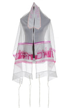Load image into Gallery viewer, Jerusalem in Pink Bat Mitzvah tallit, girl tallit from Israel