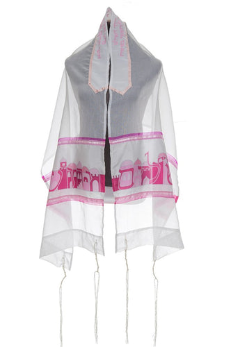 Jerusalem in Pink Bat Mitzvah tallit, girl tallit from Israel