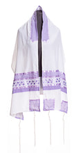 Load image into Gallery viewer, Lilac Pomegranates Tallit for women, Bat Mitzvah Tallit