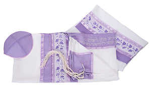 Lilac Pomegranates Tallit for women, Purple tallit, Bat Mitzvah Tallit, Silk Tallit, Girls Tallit by Galilee Silks