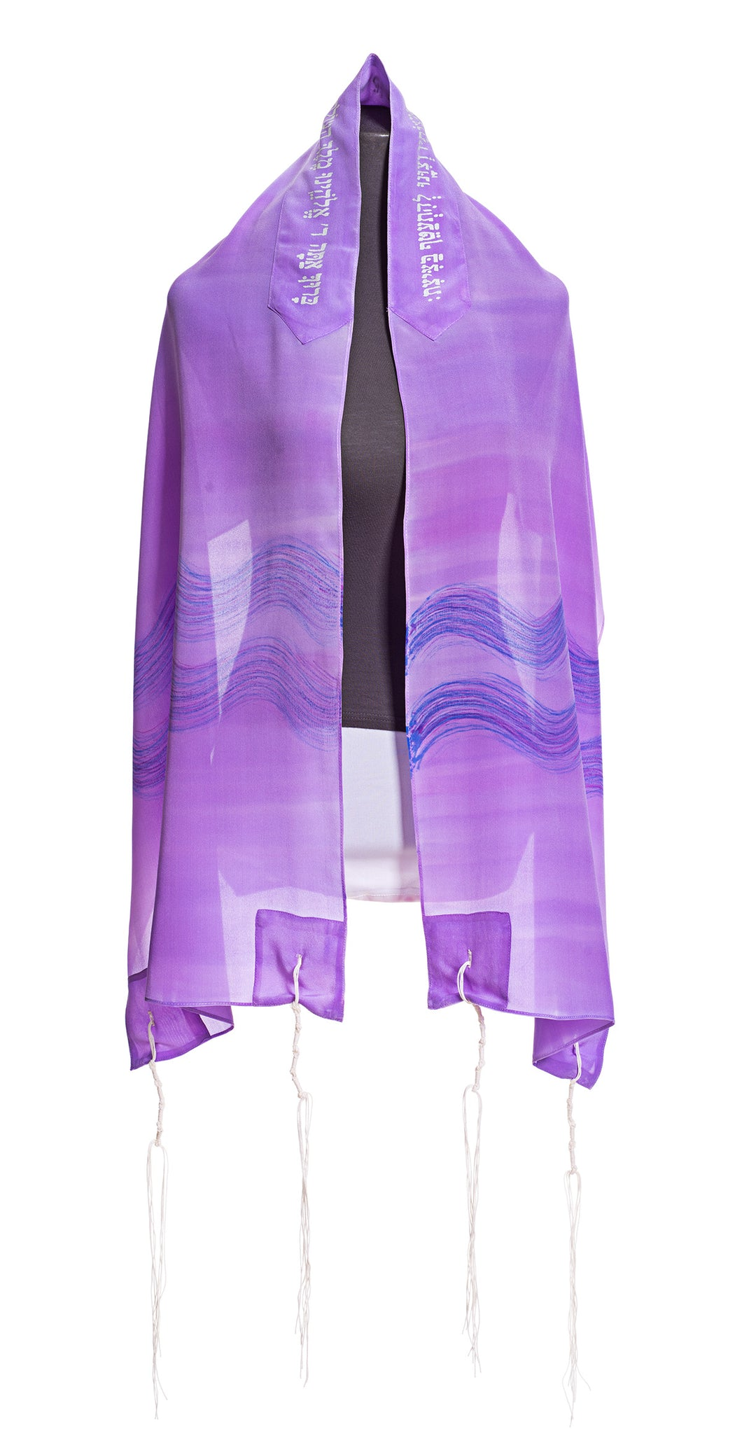 Purple Tallit With Wave Decoration, Bat Mitzvah Tallit, Silk Tallit - Galilee Silks