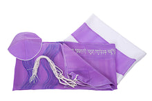 Load image into Gallery viewer, Purple Tallit With Wave Decoration, Bat Mitzvah Tallit, Silk Tallit - Galilee Silks