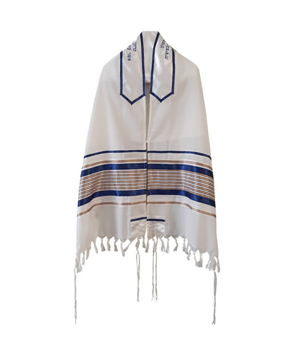 Mocha Gold and Royal Blue Design Bar Mitzvah Tallit Set, Wool Tallit