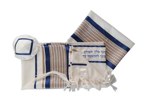 Moca Gold and Royal Blue Design Bar Mitzvah Tallit Set, Wool Tallit